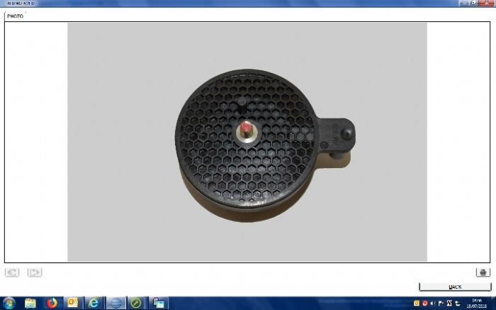 Soundaktor - how to turn off? - VW UP! Forums